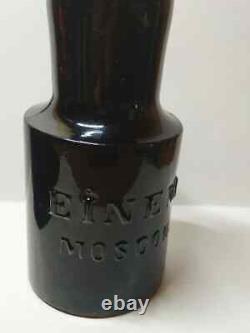 A vintage antique made of black glass for preservation