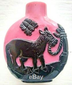 Antique Chinese Pink & Black Overlay Glass Snuff Bottle with Horse & Butterfly