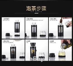 Sports Water Bottle Tea Tumbler Tea Cup Strainer fruit drink glass Travel Mug