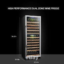Wine Cooler Refrigerator 138 Bottle Freestanding Glass Door Dual Zone LANBO