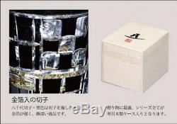 Yachiyo Kiriko Japanese glass Sake bottle Tokkuri Black Sumi ink kinpaku Kikko
